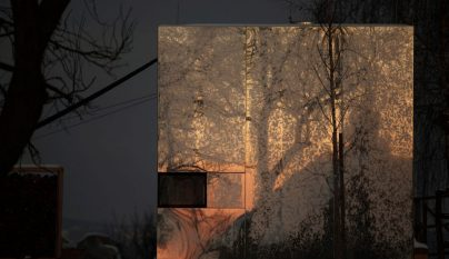 Casa Invisible17
